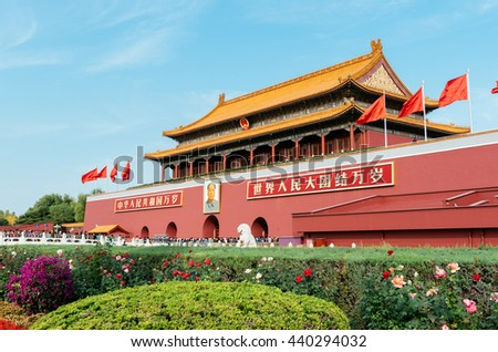 Beijing, China - October 18, 2015: Tienanmen, Gate of Heavenly Peace, Beijing, China. The main entrance of Forbidden City. - stock photo