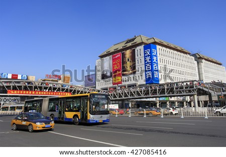 BEIJING, CHINA - OCTOBER 3, 2015: Xidan commercial area in downtown city.  Around the area, there is Xidan Cultural Square, the largest venue for cultural events in downtown Beijing. - stock photo