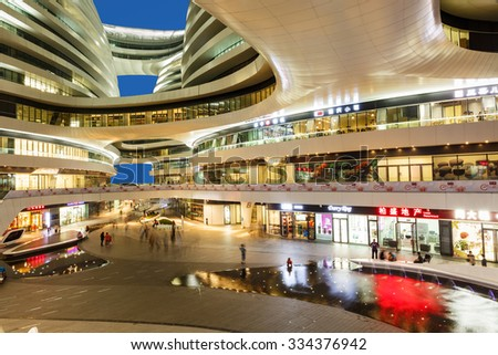 Beijing, China - on September 17, 2015: the galaxy SOHO building scene at night, Beijing galaxy SOHO is a large commercial and office buildings,galaxy SOHO is Beijing famous landmark? - stock photo