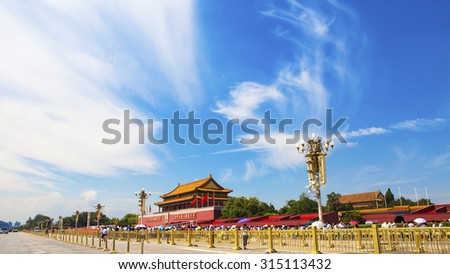 Beijing -- China -- 6 September, 2015: Beijing city center. Tiananmen, the Imperial Palace. September 6, Beijing, china.  - stock photo