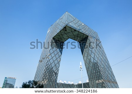 Beijing, China - September 19, 2015:China Central Television (CCTV) Headquarters Building scenery??China Central Television building is a 234 m skyscraper,CCTV is the National TV station of China. - stock photo
