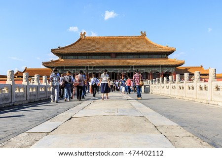 Beijing,China - September 18,2015:The famous ancient Forbidden City,the Palace is the royal palace of China's Ming and Qing dynasties,it is the world's cultural heritage.