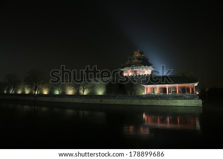 BEIJING - DECEMBER 22: Northwest turrets of the Forbidden City at night, on december 22, 2013, beijing, china.