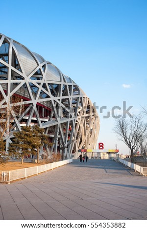 BEIJING - FEBRUARY 19, 2014: Beijing National Stadium / Bird's Nest. The stadium was designed for use throughout the 2008 Summer Olympics and Paralympics.