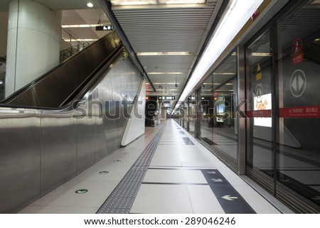 BEIJING- February 18: Subway station interior on February 18, 2015 in beijing-china. Over 90% daily travelers use public transport. Its the highest rank in the worl