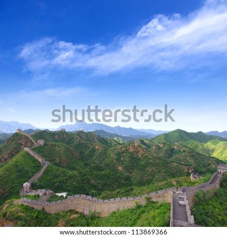 Beijing Great Wall of China - stock photo