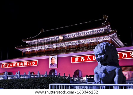 BEIJING - JANUARY 16: Night scene of Tiananmen gate, the main entrance to Forbidden City January 16, 2013 in Beijing, China - stock photo