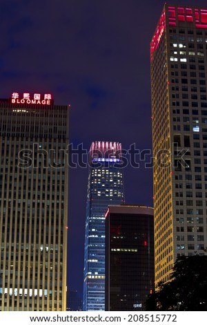 BEIJING - 13 JULY:China, Beijing CBD (Central Business District). landscape of modern july 13,2014, Beijing, China. - stock photo