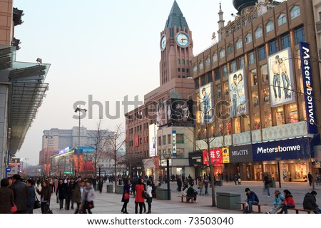BEIJING - MARCH 17: People enjoy themselves at Wangfujing Street on March 17, 2011 in Beijing, China. Wangfujing is regarded as one of the busiest shopping streets in Beijing - stock photo