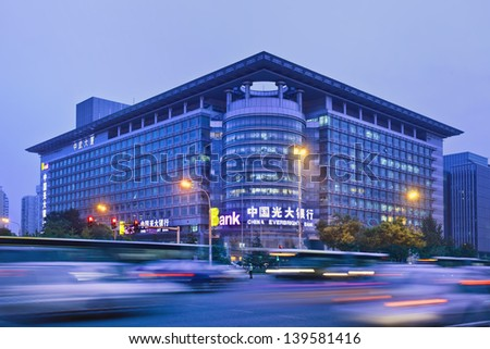 BEIJING-MAY 21. China Everbright Bank headquarters at twilight. A state-owned company in asset management, brokerage and investment banking in China mainland and Hong Kong. Beijing, May 21, 2013. - stock photo