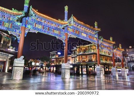 BEIJING-MAY 7, 2013. Iconic at Qianmen Street gate. It is 840 meters long, 21 meters wide and has a history of over 570 years. It is reconstructed in the original late Qing Dynasty style (1644-1911). - stock photo