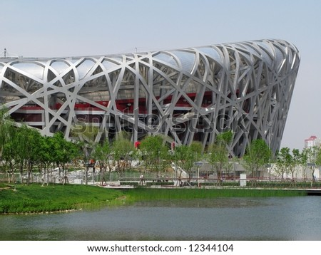 Beijing National Stadium (Bird's Nest/Olympic Stadium),the main track and field stadium for the 2008 Summer Olympics in beijing - stock photo
