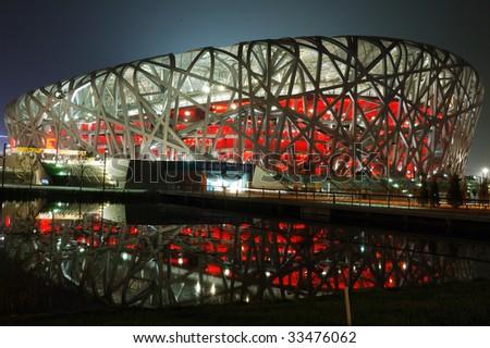 Beijing National Stadium (Bird's Nest Stadium) - stock photo