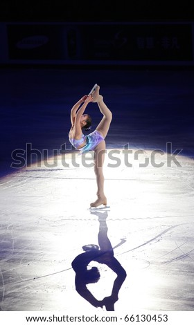 BEIJING-NOV 7: Bingwa Geng of China performs in the Gala Exhibition event of the SAMSUNG Cup of China ISU Grand Prix of Figure Skating 2010 on Nov 7, 2010 in Beijing, China. - stock photo