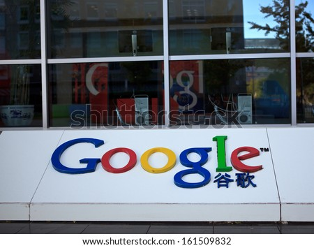 BEIJING-NOV3: Google's biggest office in China on Nov 3,2013 in Beijing, China. Google's chairman Eric Schmidt urges China to adopt an open Internet to tackle future growth problems - stock photo