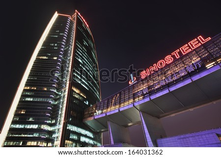 BEIJING-NOV. 14. Sinosteel headquarters at night. A raw material processing company founded in 1993, based in China, the country's second largest importer of iron ore. Beijing, November 14, 2013.   - stock photo