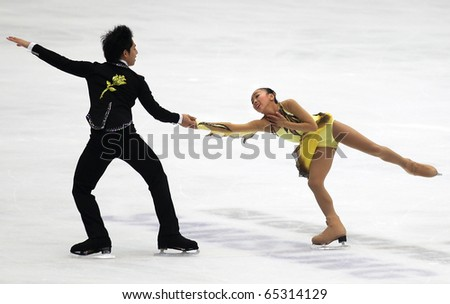 BEIJING - NOV 6: Wenjing Sui / Cong Han of China perform in the Pairs-Free Skating event of the SAMSUNG Cup of China ISU Grand Prix of Figure Skating 2010 on Nov 6, 2010 in Beijing, China.