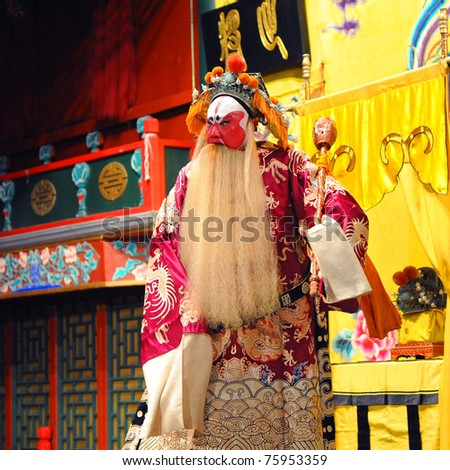 """BEIJING - NOVEMBER 16: Actor of the Beijing Opera Troupe performs the famous story """"Journey to the West"""" at the Huguang Theatre on November 16, 2010, in Beijing, China. - stock photo"""