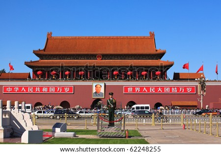 BEIJING-OCT 3: Tiananmen Gate or Gate of Heavenly Peace is seen from Tiananmen Square during National Day holiday on Oct 3, 2010 in Beijing, China. - stock photo