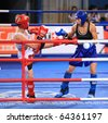 BEIJING-SEP 04: Eva Liskova of Czech Republic(R) fights against Doris Kohler of Austria during the Kickboxing competitions of the SportAccord Combat Games 2010 Beijing on Sep 04, 2010 in Beijing,China - stock photo