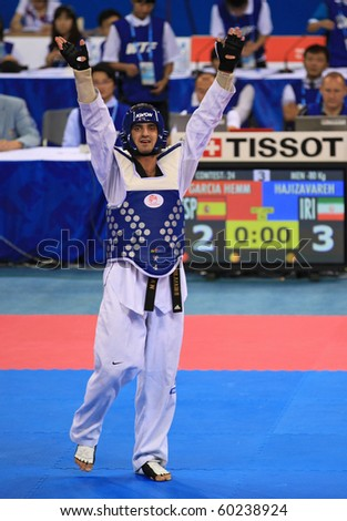 BEIJING-SEP 02:Masoud Hajizavareh of Iran reacts after winning the -80 kg Men Gold-medal match at the Taekwondo competitions of the SportAccord Combat Games 2010 Beijing on Sep02,2010 in Beijing,China - stock photo