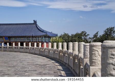 Beijing Temple of Heaven: terrace - stock photo
