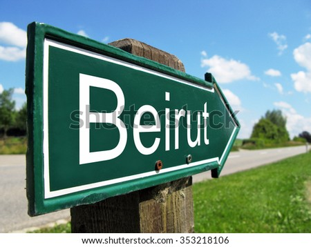 Beirut signpost along a rural road