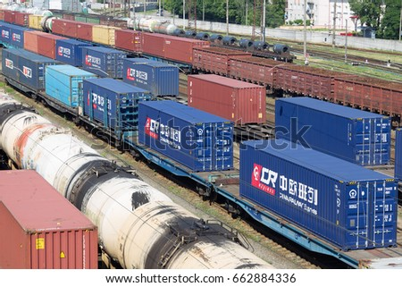 Belarus, Brest - June 18, 2017: Transportation of cargoes by rail in china containers. Transit by rail of Chinese goods to Europe.
