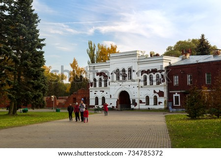 Belarus, Brest, September 25, 2015: The Kholm Gate is one of the four gates in the Brest Fortress. They were badly damaged during the World War II. Today, they are partially restored.