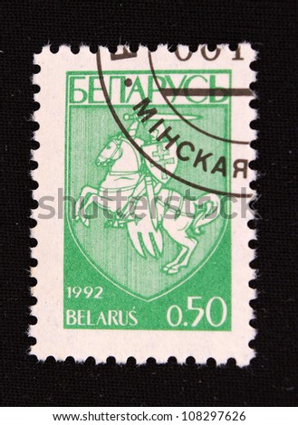 BELARUS - CIRCA 1992: A stamp printed in Belarus shows Soldiers and horsess, circa 1992