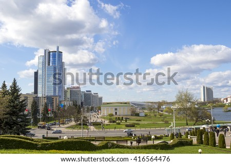 Belarus, Minsk,april, 21.2016: View on Business Center Royal Plaza and Pobediteley Avenue in district Nemiga in Minsk, Belarus