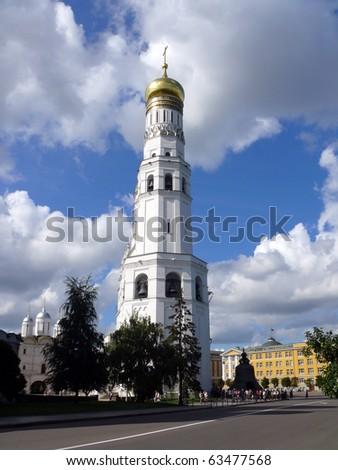 belfry of Ivan the Great in the Kremlin Territory - stock photo
