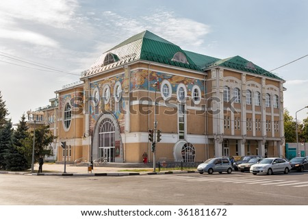 Belgorod, Russia - October 05, 2015: Belgorod State Art Museum. Museum has about 3,700 pieces of painting, graphics, sculpture, decorative arts, iconography. Presented mainly Soviet art of  XX century - stock photo