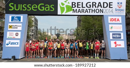 "BELGRADE-APRIL 27:A group of runners waiting for start on ""27th Belgrade Marathon"".April 27,2014 in Belgrade, Serbia  - stock photo"