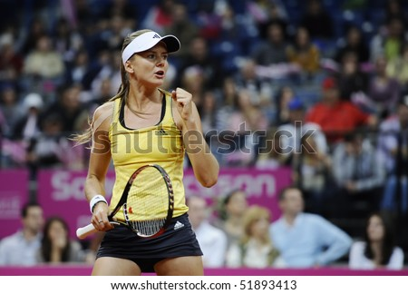 BELGRADE - APRIL 25: Daniela Hantuchova reacts during Fed Cup World Group Play-off  in Belgrade Arena April 25, 2010 in Belgrade, Serbia. - stock photo