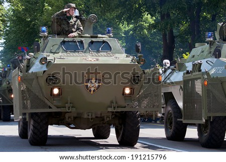 BELGRADE - May 6:Armored vehicle military police Serbian Guard on Celebration of the Serbian Army Guard,MAY 6,2014 in BELGRADE, SERBIA - stock photo