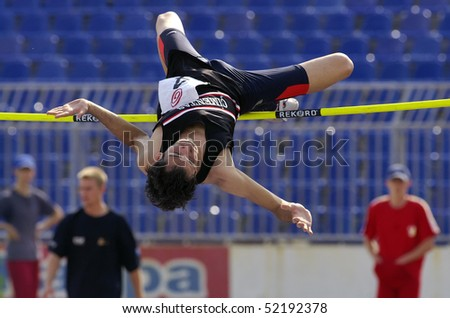 "BELGRADE - SEPTEMBER 17: Athlete is jumping paul vault during ""European champions cup""  September 17, 2005 in Belgrade, Serbia."