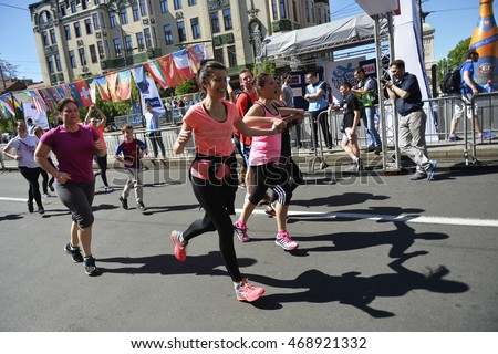 BELGRADE, SERBIA - APRIL 16: A group of runners in action during 29th Belgrade Marathon 2016 on April 16, 2016 in Belgrade, Serbia.
