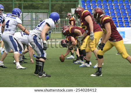 Belgrade, Serbia - May 05, 2014: American Football Match Between Belgrade Wolves And Blue Dragon in Belgrade. The Wolves team is winner. - stock photo