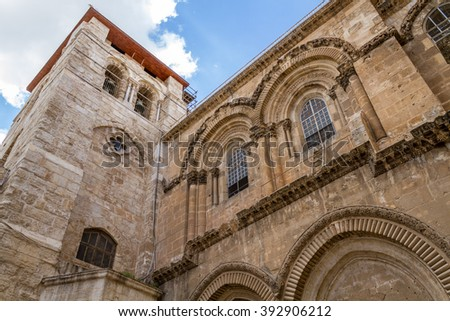 Bell tower of Church of the Holy Sepulchre in Jerusalem, Israel - stock photo