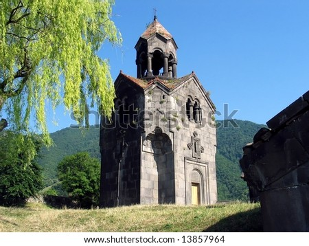 Bell tower of medieval Haghpat monastery , Armenia - stock photo