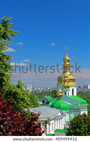Bell tower of the lower caves and Holy Cross Church Kiev Pechersk Lavra Monastery, Kyiv, Ukraine