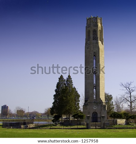 Belle Isle, Freedom Tower, Detroit, MI - stock photo