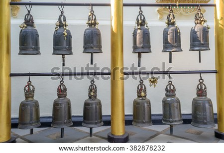 bells in a buddhist temple of Thailand  - stock photo