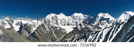 Belukha- the highest peak of Siberia