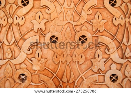 Ben Youssef Madrasa, Marrakech, Morocco - April 15, 2015: Founded by the Merenid Sultan Abou el Hassan in the 14th century. Wall detail. - stock photo