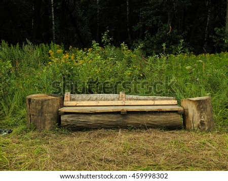 Bench in the forest for recreation travelers