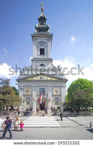 BEOGRAD, SERBIA - APRIL 20: the orthodox cathedral on April 20, 2014 in Beograd, Serbia. This church is famous about the golden ikonostasis.