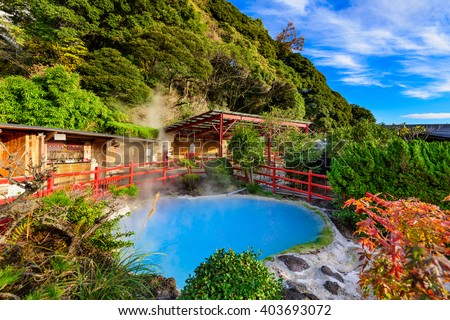 Beppu, Japan hot springs at kamado jigoku. - stock photo