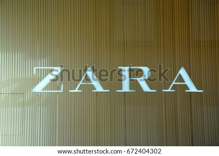 BERGAMO, ITALY - JULY 3, 2017: Zara logo. Zara is a Spanish clothing and accessories retailer founded in 1975. It is the main brand of the Inditex group, the world's largest apparel retailer.